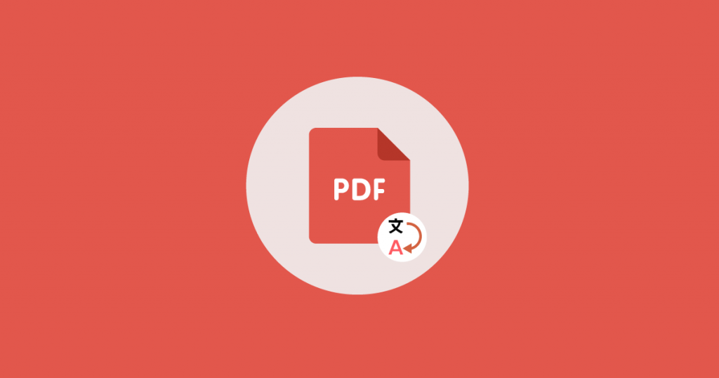 translate a pdf file